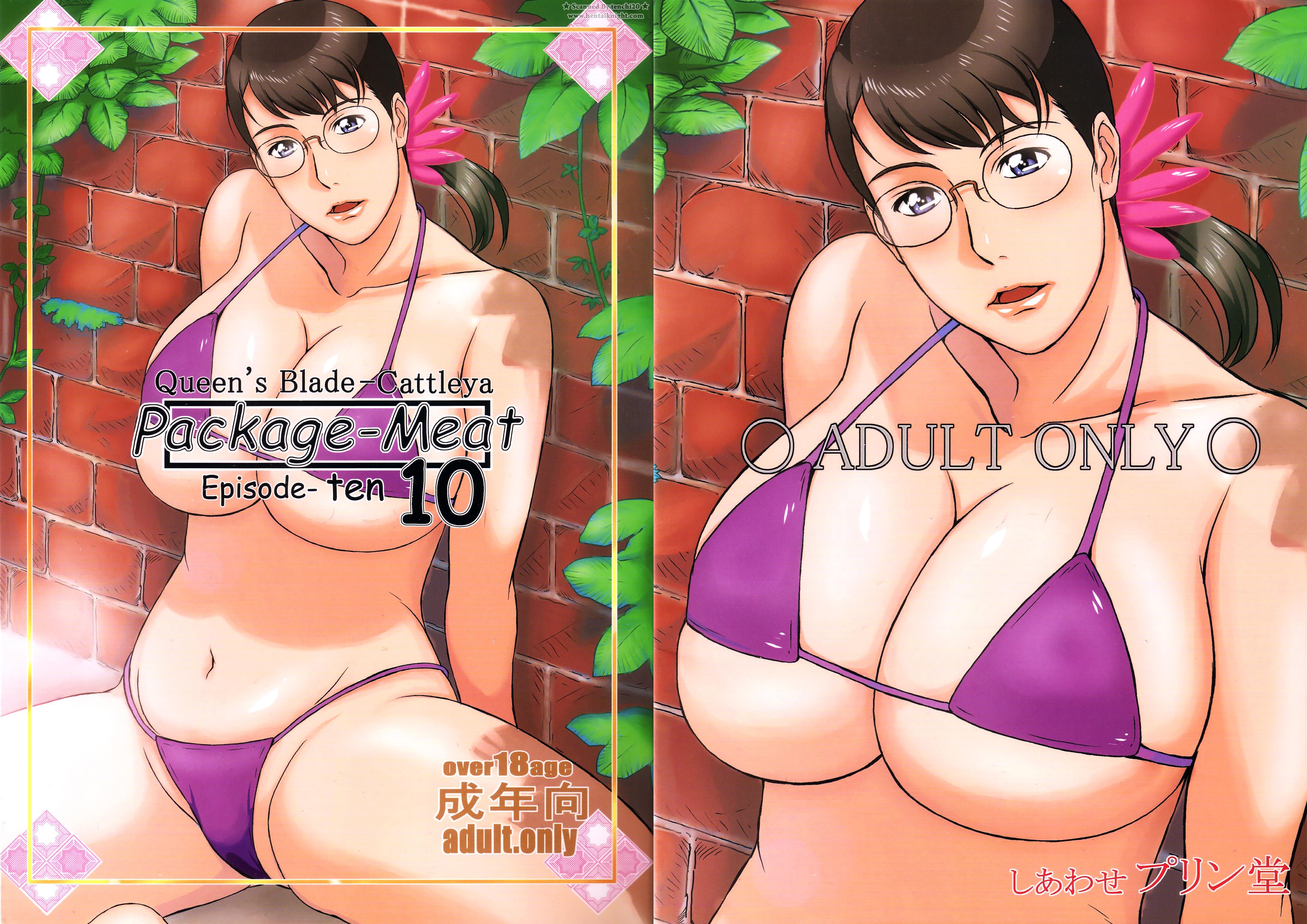 Hensai porn games nude scenes