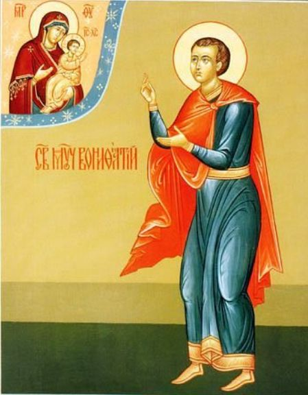 sv bonifatije 1 1