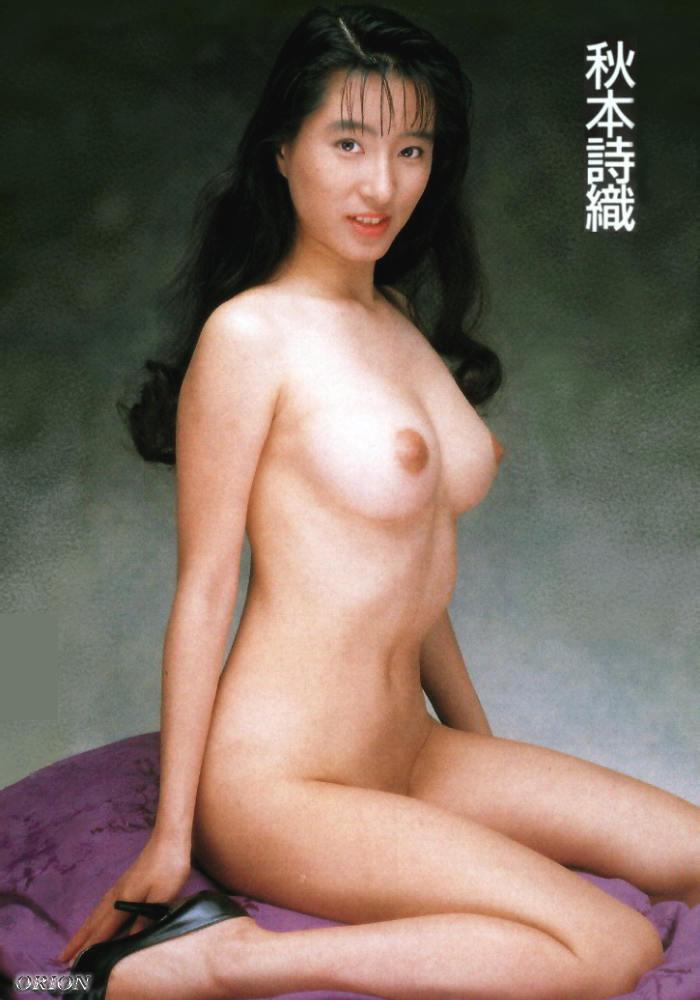 siori suwano nude pics Shiori Suwano Adult Sex Porn Images Free Download Nude ...