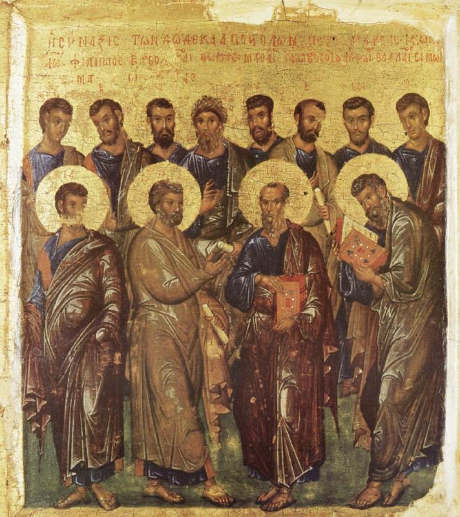 sabor sv apostola 17 1
