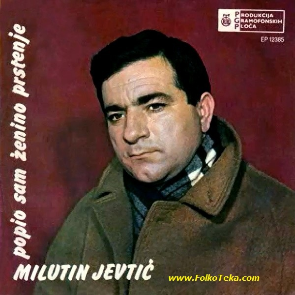 Milutin Jevtic 1969 a