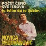 Novca Negovanovic -Doskografija 15207980_4238831