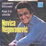 Novca Negovanovic -Doskografija 15207999_Novica_Negovanovi_-_Ljubomoro__Ljubomoro_z