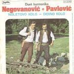Novca Negovanovic -Doskografija 15219147_5025485