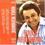 Novca Negovanovic -Doskografija 15228509_6v85mag7iqy21qil8mj