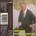 Novca Negovanovic -Doskografija - Page 2 15231575_Novica_Negovanovi_-_Vodeniar_Na_Moravi_p