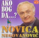 Novca Negovanovic -Doskografija - Page 2 15234388_1