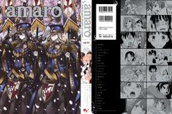 (成年コミック)[アンソロジー] amaro Vol.01