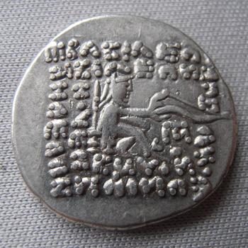 Dracma de Orodes II (Mithradatkart, 57-38 a.C.) 11744336_P5010018
