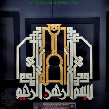 Islamic Calligraphic Art 12873907_592245