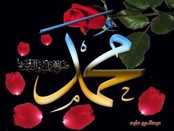 Islamic Calligraphic Art 12874010_Muhammad2