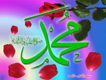 Islamic Calligraphic Art 12874012_Muhammad4