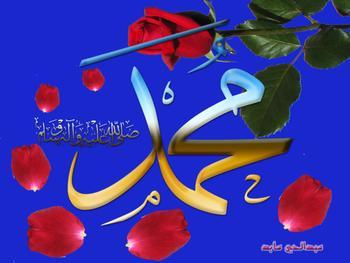 Islamic Calligraphic Art 12874019_Muhammadd