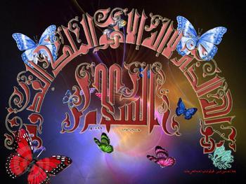 Islamic Calligraphic Art 12874039_shareefah