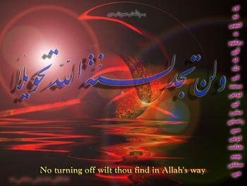 Islamic Calligraphic Art 12874114__