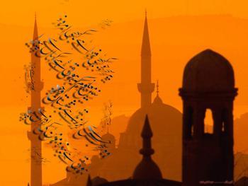 Islamic Calligraphic Art 12874118__