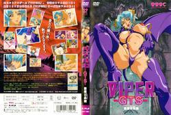VIPER -GTS- 悪魔召姦/交輪/娼天篇 [無修正]