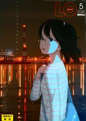 (成年コミック) [雑誌] エルオー Vol.110 2013年05月号